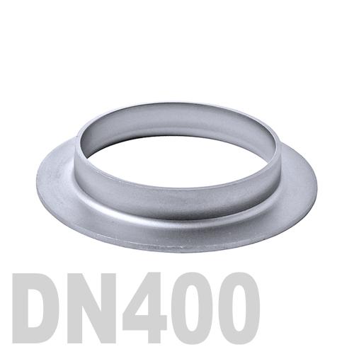 Фланцевая нержавеющая отбортовка AISI 304 DN400 (406.4 x 3,0 мм)