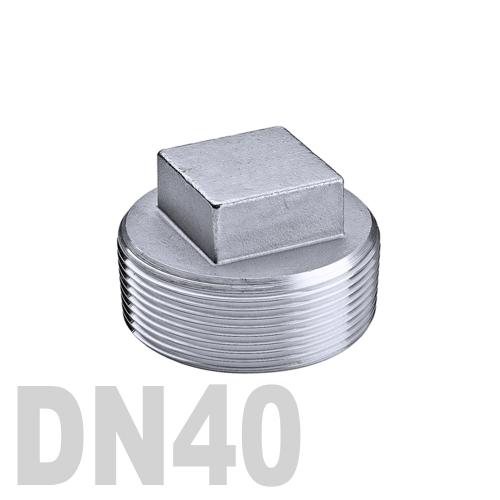 Заглушка с квадратной головкой нержавеющая [нр] AISI 304 DN40 (48.3 мм)