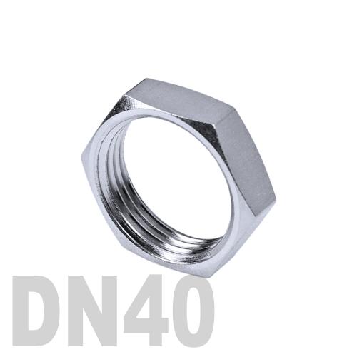 Контргайка нержавеющая AISI 304 DN40 (48.3 мм)