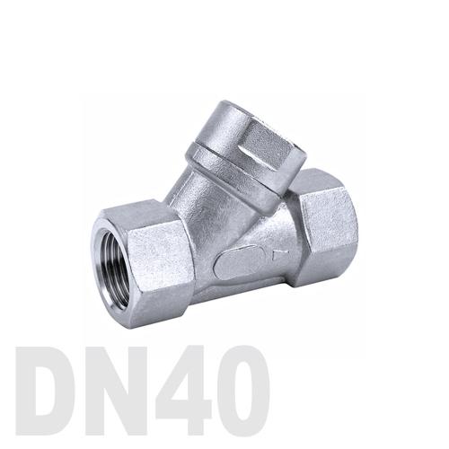 Фильтр угловой муфтовый нержавеющий AISI 304 DN40 (48.3 мм)