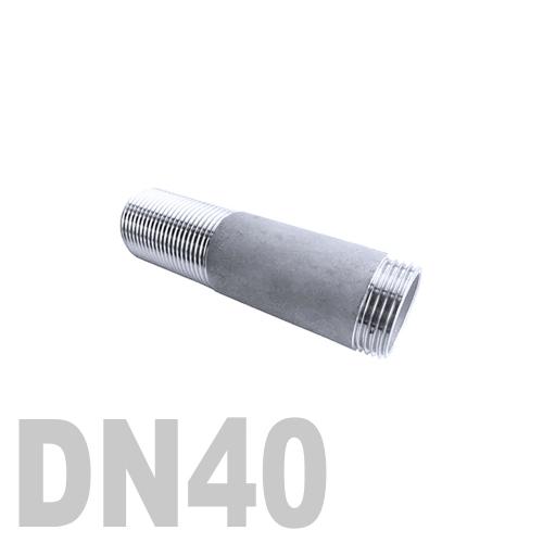 Сгон нержавеющий [нр / нр] AISI 304 DN40 (48.3 мм)