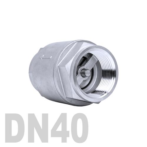 Клапан обратный муфтовый нержавеющий AISI 316 DN40 (48.3 мм)