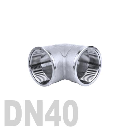 Отвод нержавеющий  90° [вр / вр] AISI 304 DN40 (48.3 мм)