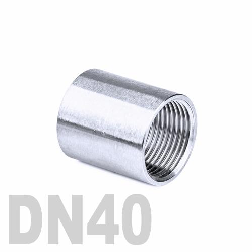 Муфта нержавеющая [вр] AISI 304 DN40 (48.3 мм)