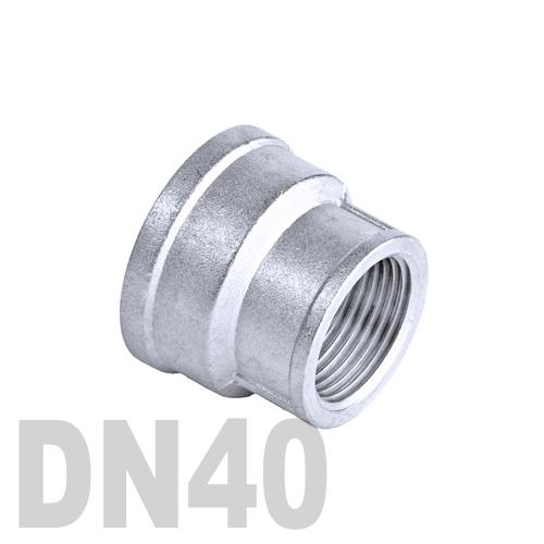 Муфта нержавеющая переходная [вр / вр]  AISI 304 DN40x25 (48.3 x 33.7 мм)