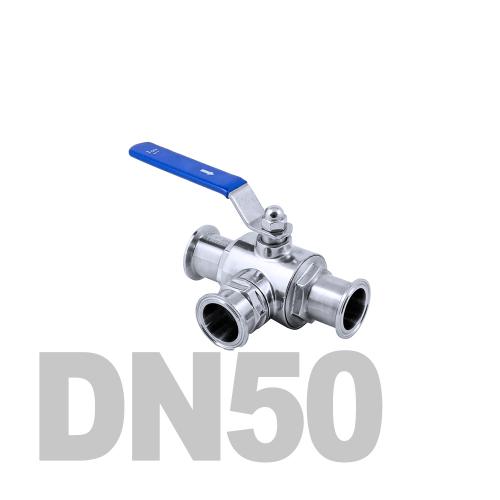 Кран шаровый нержавеющий трёхходовой T образный под «КЛАМП» AISI 304 DN50 (53 мм)