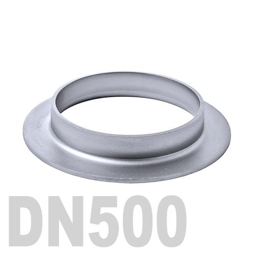 Фланцевая нержавеющая отбортовка AISI 304 DN500 (508 x 3,0 мм)