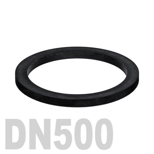 Прокладка EPDM DN500 PN10 DIN 2690