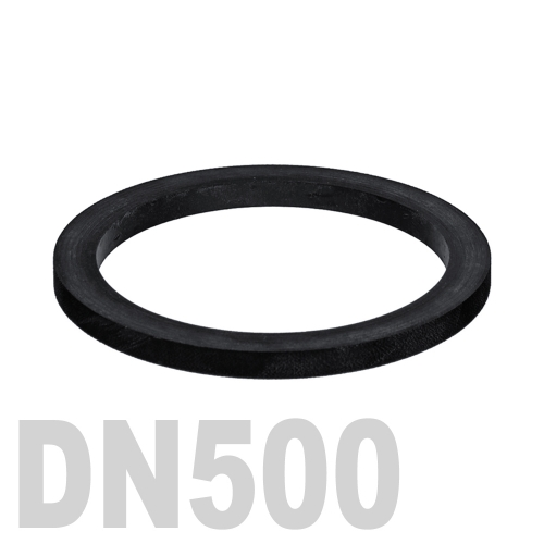 Прокладка EPDM DN500 PN16 DIN 2690