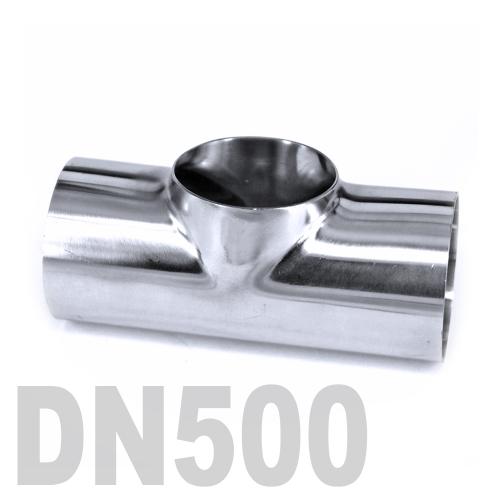 Тройник нержавеющий приварной AISI 316 DN500 (508 x 3 мм)