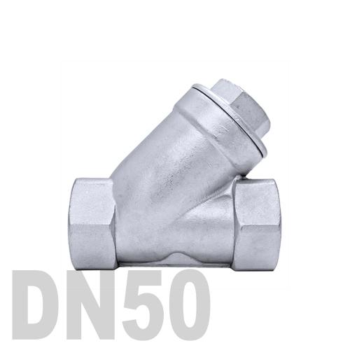 Клапан обратный муфтовый угловой нержавеющий AISI 316 DN50 (60.3 мм)