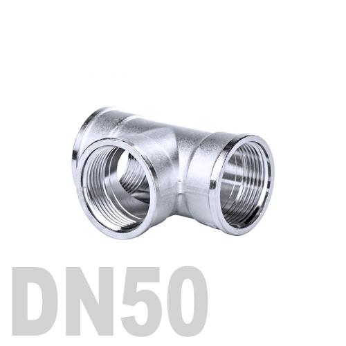 Тройник нержавеющий [вр / вр / вр] AISI 316 DN50 (60.3 мм)