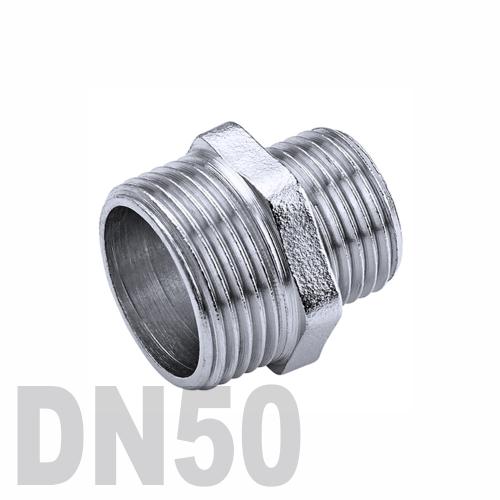 Ниппель двойной переходной нержавеющий [нр / нр] AISI 304 DN50x25 (60.3 x 33.7 мм)