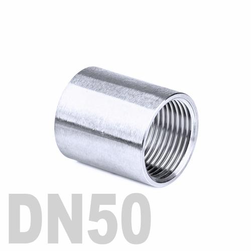 Муфта нержавеющая [вр] AISI 304 DN50 (60.3 мм)