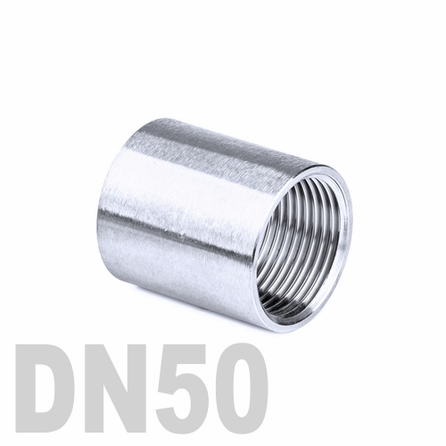 Муфта нержавеющая [вр] AISI 316 DN50 (60.3 мм)