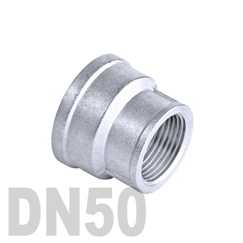 Муфта нержавеющая переходная [вр / вр]  AISI 304 DN50x40 (60.3 x 48.3 мм)