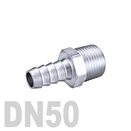 Штуцер шланговый нержавеющий «ёлочка» [нр] AISI 304 DN50 (60.3 x 50.0 мм)