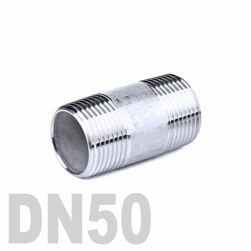 Бочонок нержавеющий [нр / нр] AISI 304 DN50 (60.3 мм)