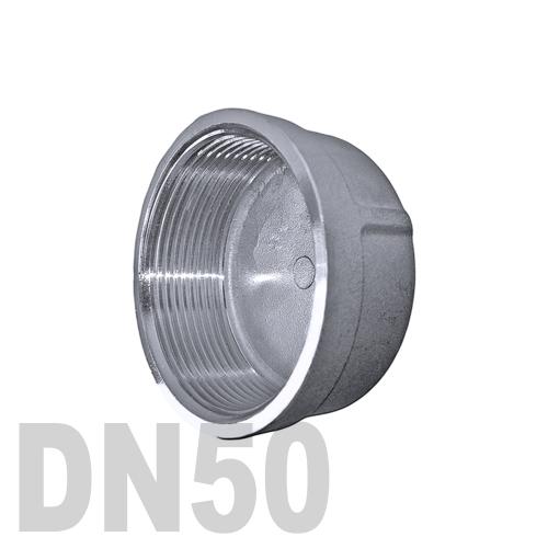 Заглушка колпачок нержавеющая [вр] AISI 304 DN50 (60.3 мм)