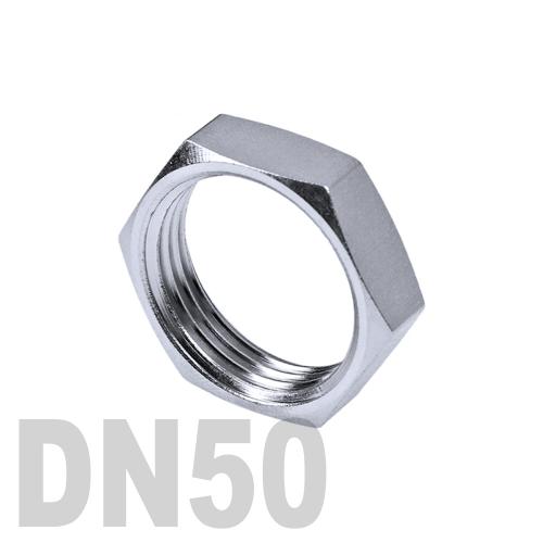 Контргайка нержавеющая AISI 304 DN50 (60.3 мм)