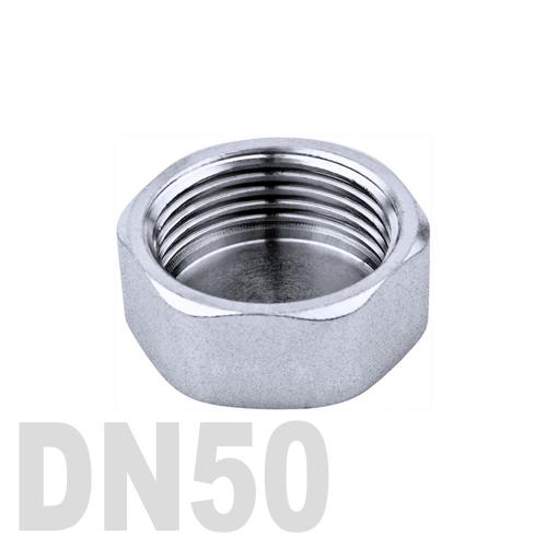 Заглушка колпачок нержавеющая шестигранная [вр] AISI 304 DN50 (60.3 мм)