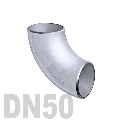 Отвод нержавеющий приварной AISI 304 DN50 (60.3 x 3 мм)