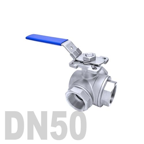 Кран шаровый муфтовый нержавеющий трёхходовой L образный AISI 316 DN50 (60.3 мм)