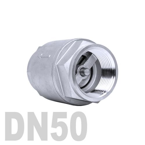 Клапан обратный муфтовый нержавеющий AISI 316 DN50 (60.3 мм)