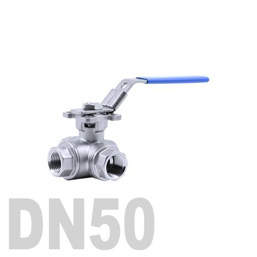 Кран шаровый муфтовый нержавеющий трёхходовой T образный AISI 316 DN50 (60.3 мм)