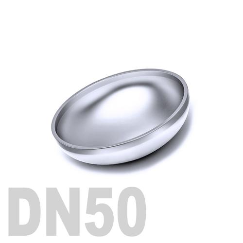 Заглушка нержавеющая эллиптическая  приварная AISI 316 DN50 (52,0 x 2,0 мм)