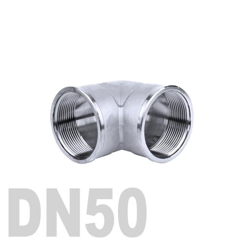 Отвод нержавеющий  90° [вр / вр] AISI 316 DN50 (60.3 мм)
