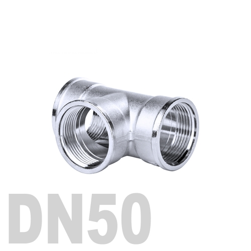 Тройник нержавеющий [вр / вр / вр] AISI 304 DN50 (60.3 мм)