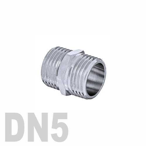 Ниппель двойной нержавеющий [нр / нр] AISI 316 DN5 (10.2 мм)