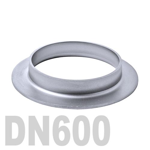 Фланцевая нержавеющая отбортовка AISI 304 DN600 (609,6 x 3,0 мм)