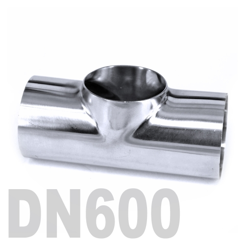 Тройник нержавеющий приварной AISI 304 DN600 (609.6 x 3 мм)