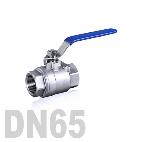 Кран шаровой муфтовый нержавеющий AISI 316 DN65 (76.1 мм)
