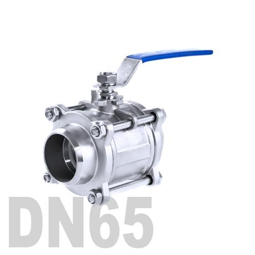 Кран шаровой сварной нержавеющий AISI 304 DN65 (76.1 мм)