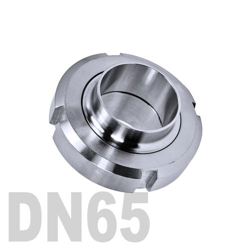 Муфта «молочная» в сборе нержавеющая AISI 304 DN65 (63.5 мм)