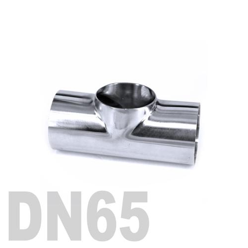 Тройник нержавеющий приварной AISI 316 DN65 (76.1 x 2 мм)
