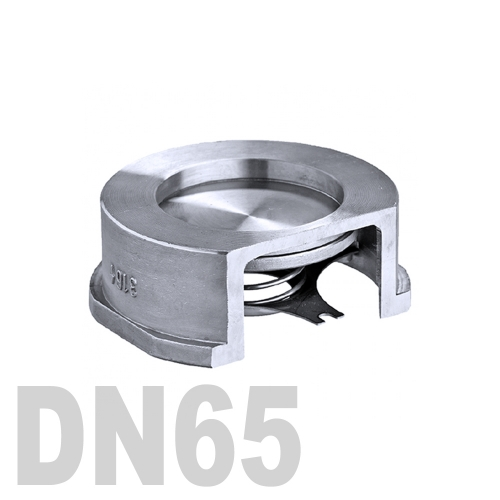 Клапан обратный межфланцевый нержавеющий AISI 316 DN65 (76.1 мм)