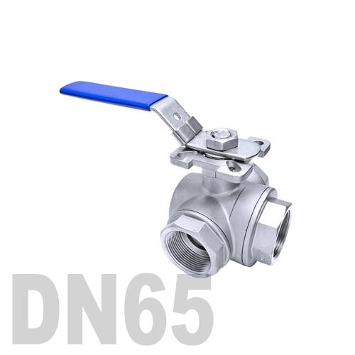 Кран шаровый муфтовый нержавеющий трёхходовой L образный AISI 316 DN65 (76.1 мм)