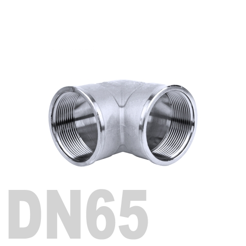 Отвод нержавеющий  90° [вр / вр] AISI 316 DN65 (76.1 мм)
