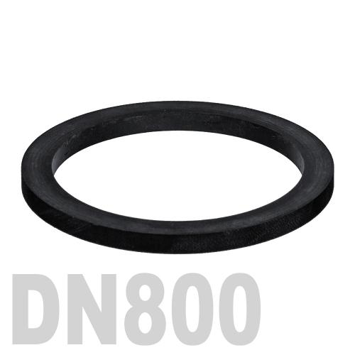 Прокладка EPDM DN800 PN10 DIN 2690