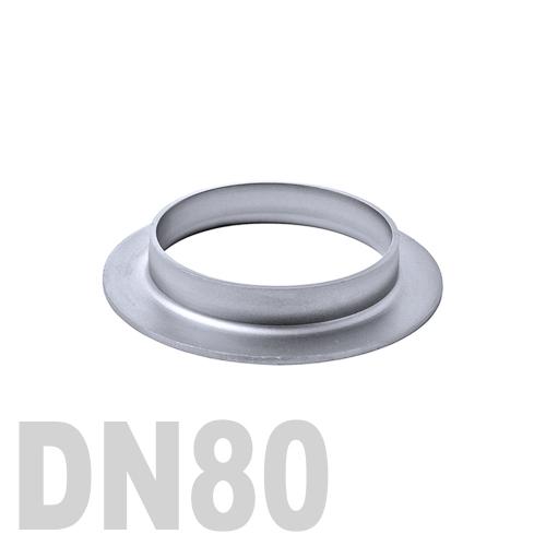 Фланцевая нержавеющая отбортовка AISI 316 DN80 (88,9 x 2,0 мм)