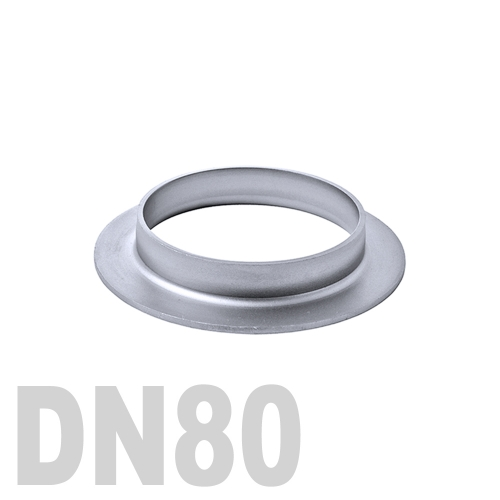 Фланцевая нержавеющая отбортовка AISI 316 DN80 (88,9 x 3,0 мм)