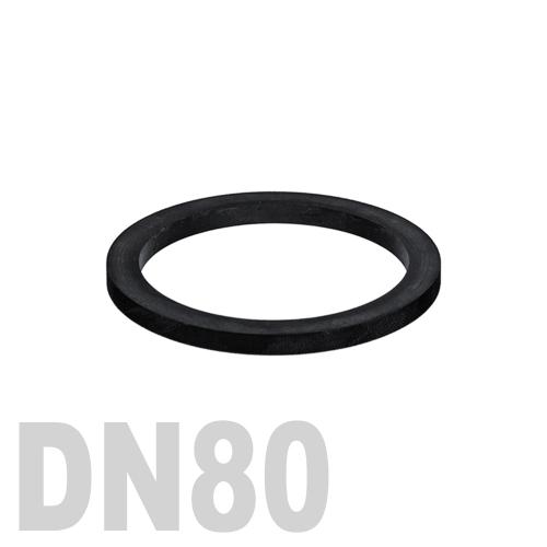 Прокладка EPDM DN80 PN10 DIN 2690