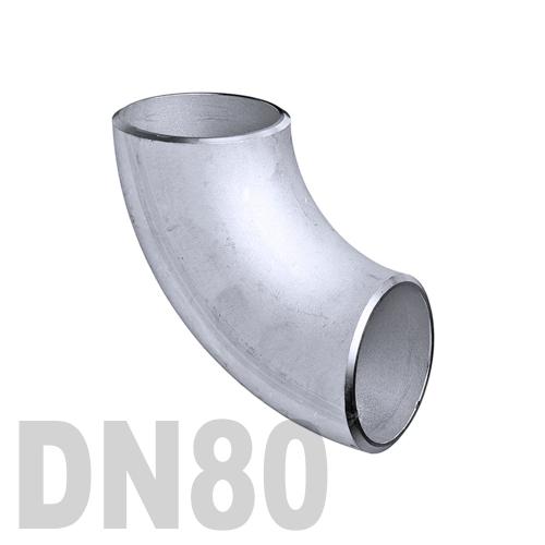 Отвод нержавеющий приварной полированный AISI 304 DN80 (76.1 x 2 мм)