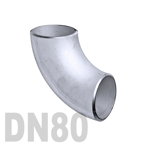 Отвод нержавеющий приварной AISI 316 DN80 (88.9 x 3 мм)