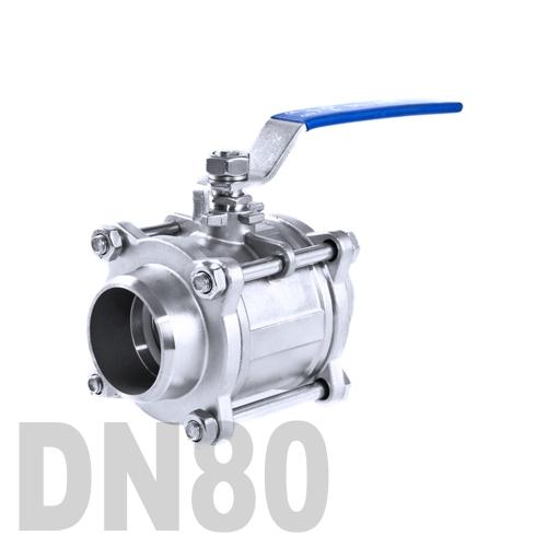 Кран шаровой сварной нержавеющий AISI 304 DN80 (88.9 мм)