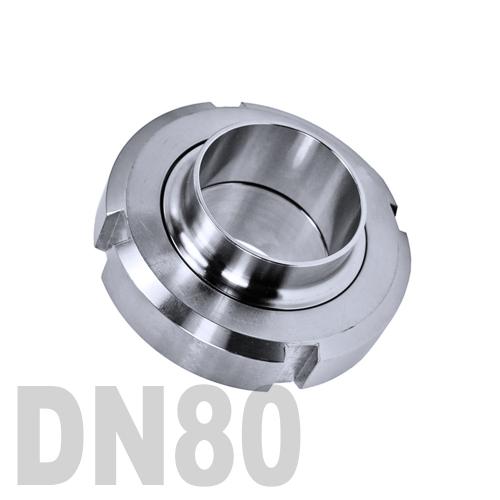 Муфта «молочная» в сборе нержавеющая AISI 304 DN80 (76.2 мм)